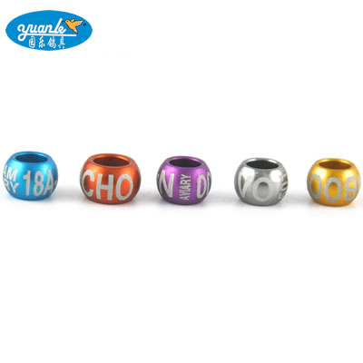Aluminium Pigeon Ring Round Beads 2mm-16mm