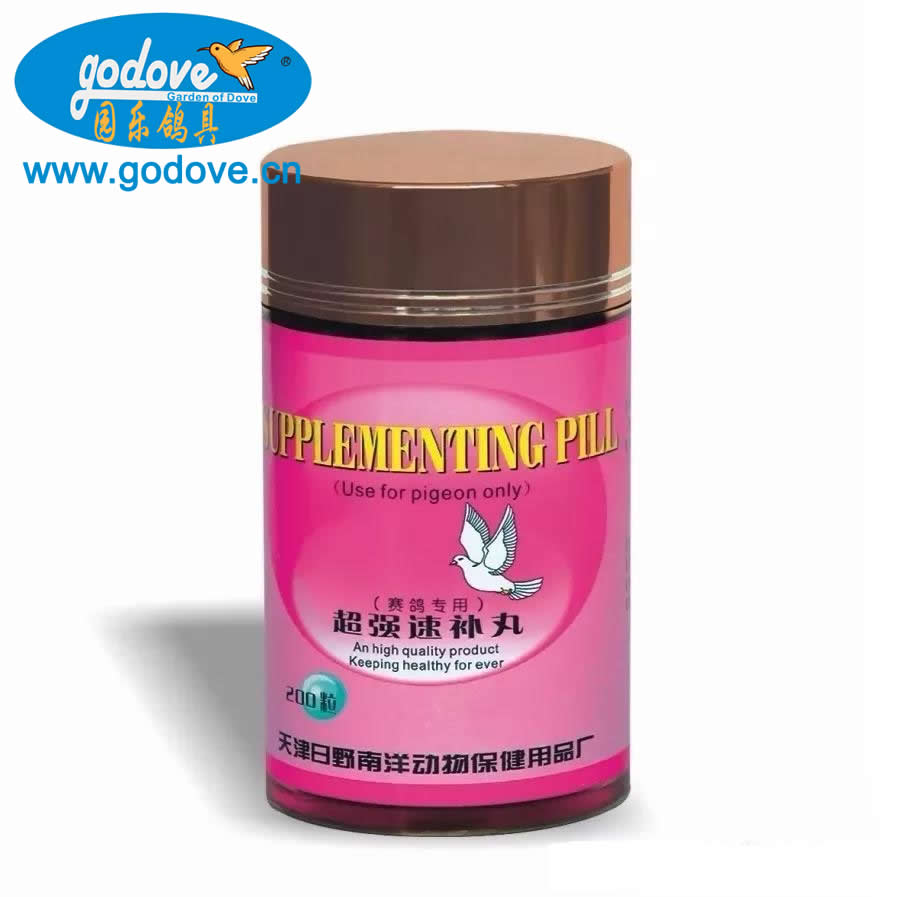 Super quickly supplement pills for Racing Pigeon