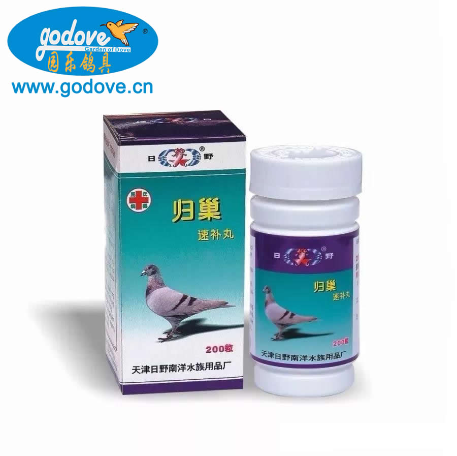 Homecoming Quickly Supplement ​Pills for Racing Pigeon
