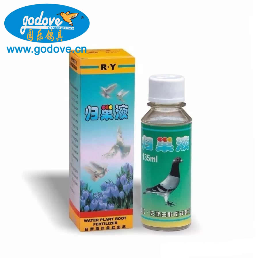 Homing Fluid for Racing Pigeon