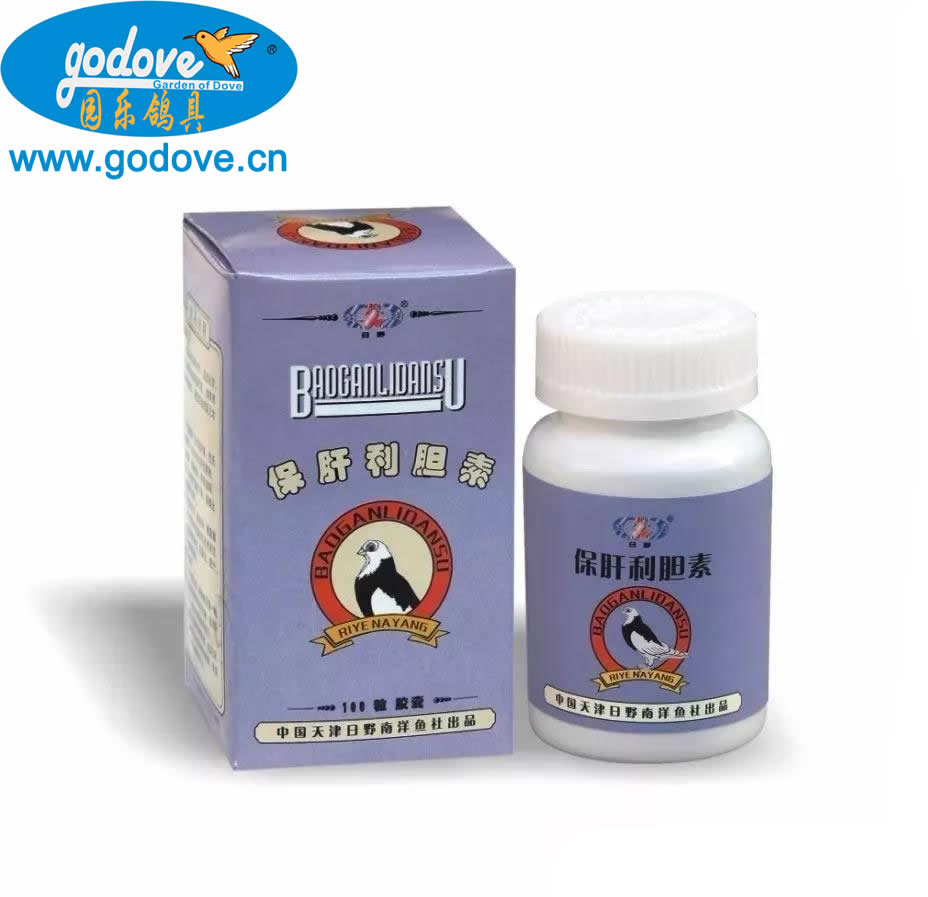 Protect liver and gallbladder pills for Pigeon