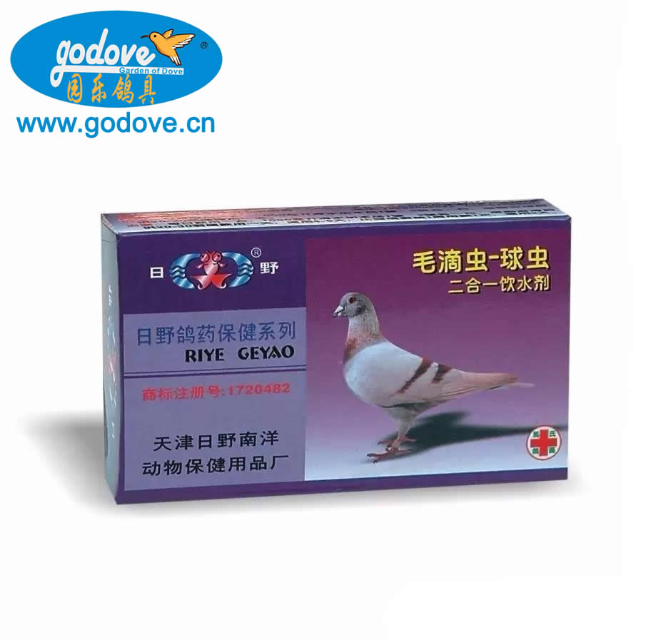 Trichomonas-coccidia 2-in-1 drinking agent